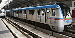 पटना मेट्रो रेल कॉर्पोरेशन के चेयरमैन पद पर केंद्र सरकार ने की नियुक्ति, आईएएस अधिकारी कामरान रिज़वी को मिला जिम्मा