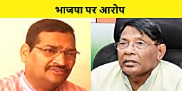 प्रलोभन से इंकार करने पर जाँच एजेंसियों से डराती है भाजपा, कांग्रेस पार्टी ने लगाया आरोप