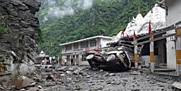 हिमाचल में बड़ा हादसा, गाड़ी पर गिरी चट्टान, दो की मौत