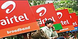 Independence Day ऑफर : AIRTEL फ्री में दे रहा है 1000 जीबी इंटरनेट, ऐसे उठाइए इसका लाभ
