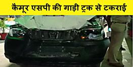 अपराधियों का पीछा कर रहे एसपी की गाड़ी ट्रक से टकराई, एसपी सहित तीन पुलिसकर्मी घायल