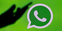 WhatsApp के Deleted Message को पढ़ने का आ गया नया तरीका, जान लीजिए एक-एक स्टेप