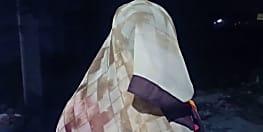 सीतामढ़ी में महिला का 5 साल पहले शख्स ने बना लिया था वीडियो, वायरल करने की धमकी देकर करता रहा शोषण