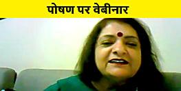 स्वास्थ्य हमारे जीवन का अमूल्य धरोहर : डॉ रंजीता