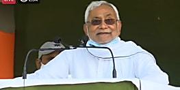 नीतीश कुमार ने लोगों से की अपील,कहा-प्रचार के फेरा में मत फंसिये,चक्कर में पड़े तो......