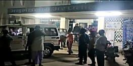 समस्तीपुर में अपराधियों का तांडव, एक ही परिवार के पांच लोगों को मारी गोली, 2 की मौत....