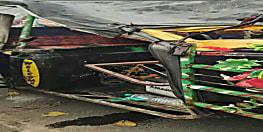कोहरे का कहर : ट्रक और ऑटो में आमने-सामने हुई टक्कर, एक महिला समेत चार लोग घायल, बड़ा हादसा टला
