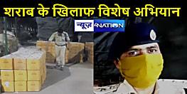 शराब के धंधेबाजों पर पुलिस का कड़ा पहरा, विशेष अभियान के तहत करोड़ों की शराब जब्त
