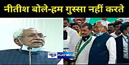 CM नीतीश बोले-हम  गुस्साते नहीं,शराबबंदी फेल बताने पर तेजस्वी पर तंज, कौन सी विद्धता है लेकिन कुछ लोग विरोध करते हैं