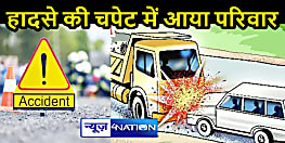 JHARKHAND NEWS: सड़क हादसे में सब इंस्पेक्टर की परिवार सहित मौत, कई अन्य लोग हुए घायल