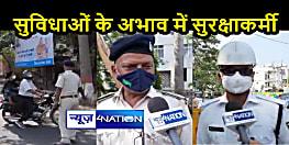 BIHAR NEWS: राजधानी में पुलिस हो रही हलकान, तेज गर्मी में नहीं मिल रहा पीने का पानी, सरकार ने नहीं की समुचित व्यवस्था