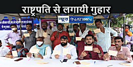 BIHAR NEWS: पप्पू यादव की रिहाई को लेकर जाप ने चलाया हस्ताक्षर अभियान, चिठ्ठी लिख राष्ट्रपति से रिहाई की मांग
