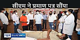 JHARKHAND NEWS: मानव जीवन की सुरक्षा के लिए करना चाहिए स्वैच्छिक रक्तदान, रक्तदान महादान है: हेमन्त सोरेन