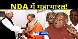 'मांझी' ने BJP से लिया पंगा! पूर्व CM ने योगी मॉडल को किया खारिज, नीतीश मॉडल अपनाने की दी सलाह