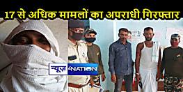 BIHAR CRIME: जैतपुर के कुख्यात अपराधी विकास सिंह उर्फ विक्की सिंह गिरफ्तार, आर्म्स एक्ट सहित अन्य मामले में था फरार