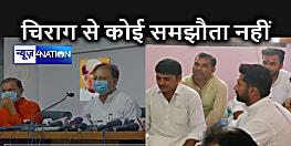 BJP प्रदेश अध्यक्ष ने कर दिया साफ - हमारा समझौता लोजपा के साथ किसी व्यक्ति के साथ नहीं, इशारों में चिराग को बता दिया बाहरी
