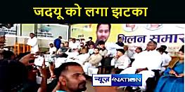 तेजस्वी यादव ने सीएम नीतीश को दिया जोरदार झटका, जदयू छोड़ राजद में शामिल हुए पूर्व एमएलसी कृष्ण कुमार सिंह