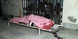 सड़क दुर्घटना में एम्बुलेंस कर्मी की मौत, आक्रोशित कर्मचारियों ने  किया जमकर हंगामा