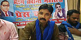 भीम आर्मी का ऐलान, पटना में होगी अबतक की सबसे भयानक रैली