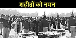पुलवामा आतंकी हमला : बिहार के सपूतों का पार्थिव शरीर पटना पहुंचा, राज्यपाल और मुख्यमंत्री सहित अन्य ने दी श्रद्धांजलि