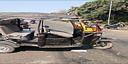 तेज रफ्तार ट्रैक्टर ने ऑटो में मारी टक्कर, 3 की मौत, कई घायल