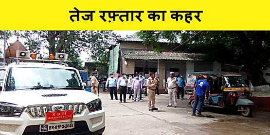 पटना में तेज रफ्तार का कहर, ट्रक से कुचल कर अनुमंडल कार्यालय के कर्मी की मौत