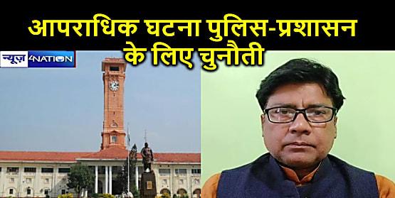 बिहार BJP की अधिकारियों से अपील, कहा- बाबूगिरी की साइकोलॉजी से बहार निकलकर घटनाओं को गंभीरता से लें