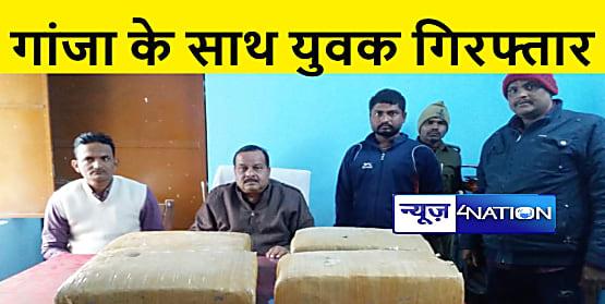 खगड़िया पुलिस को मिली सफलता, 70 किलो गांजा के साथ युवक को किया गिरफ्तार