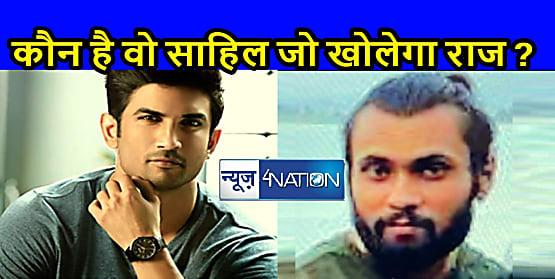 कौन है ये साहिल जो सुशांत सिंह केस में प्राइम सस्पेक्ट है, NCB को है इसकी तलाश