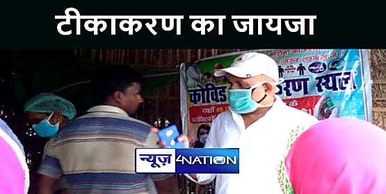 SUPAUL NEWS : एसडीएम ने टीकाकरण का लिया जायजा, कर्मियों को दिए कई निर्देश