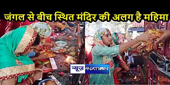 शारदीय नवरात्रः यूपी-बिहार की सीमा स्थित जगंलो के बीच विराजती हैं मां मदनपुर देवी, यहां से खाली हाथ नहीं लौटते भक्त
