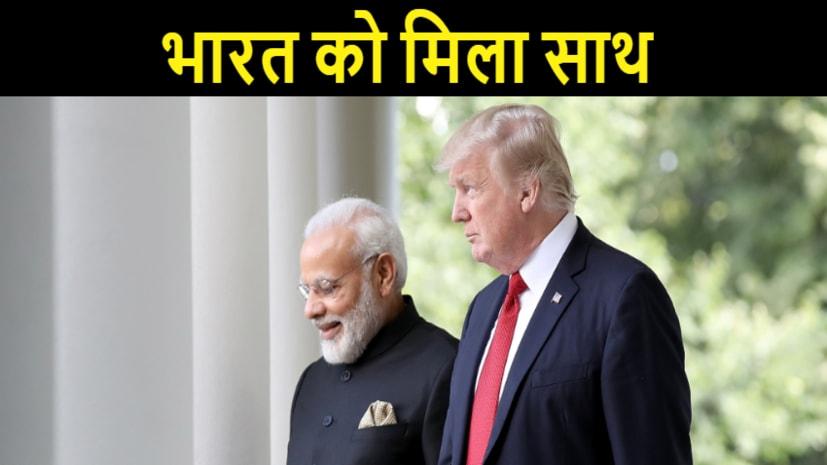 पुलवामा आतंकी हमला : पीएम मोदी ने बुलाई सर्वदलीय बैठक, अमेरिका ने भारत का साथ देने का दिया भरोसा