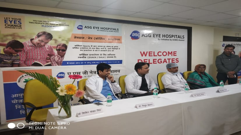 पटना के ए एस जी आई हॉस्पिटल में सफल नेत्र प्रत्यारोपण
