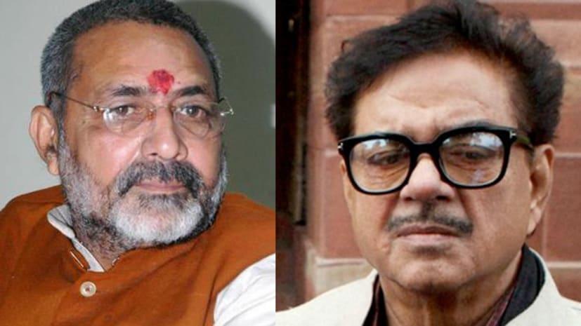 बेगूसराय सेट किए गए गिरिराज, आरके सिन्हा पटना साहिब से लड़ेंगे चुनाव, देखिए किस सीट से कौन लड़ रहा है चुनाव