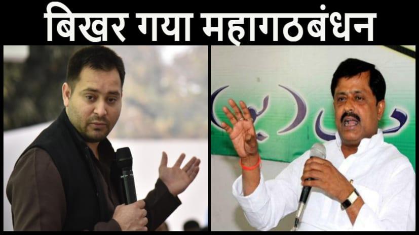 संजय सिंह ने तेजस्वी पर कसा तंज, कहा- आपका भ्रष्टबंधन चुनाव में उतरने से पहले बिखर गया