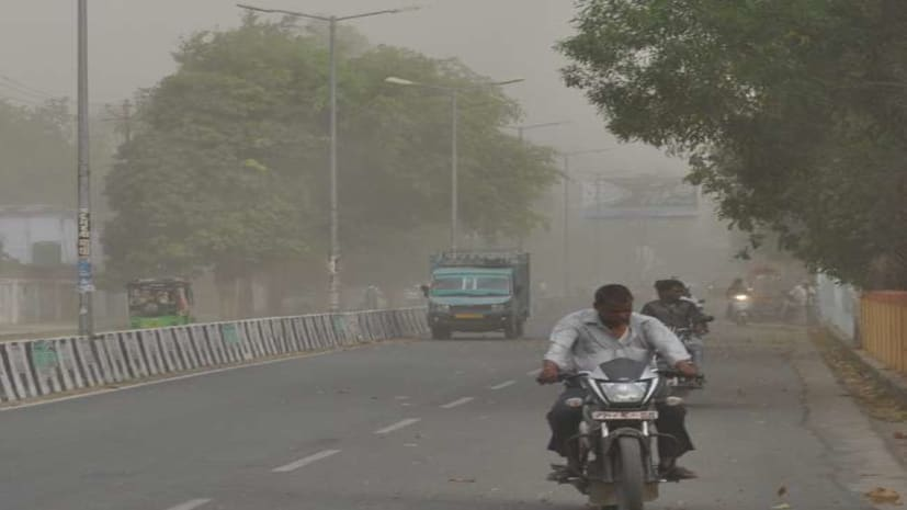 बिहार में अगले 48 घंटे बिगड़ा रहेगा मौसम, कभी तेज आंधी तो कभी तेज धूप