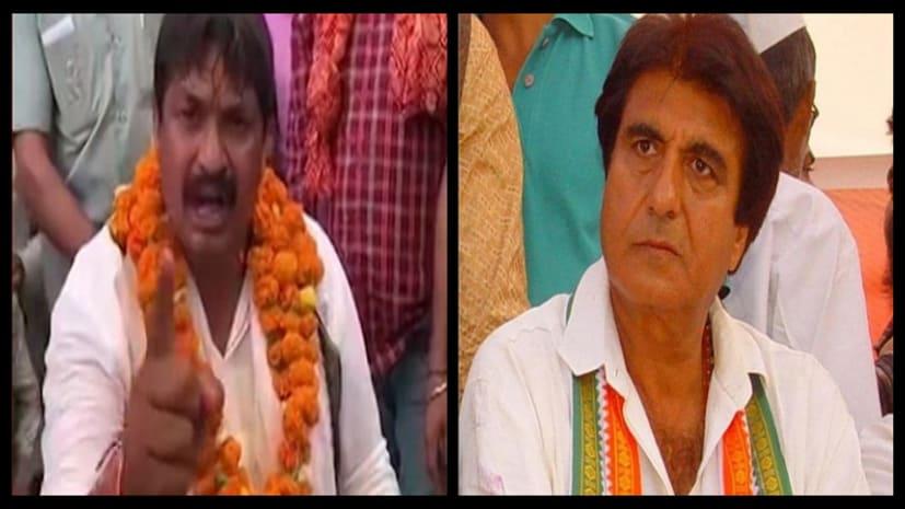 EC की सख्ती के बाद भी नहीं मान रहें नेता, बसपा नेता ने कहा-राज बब्बर को दौड़ा-दौड़ाकर जूतों से मारूंगा