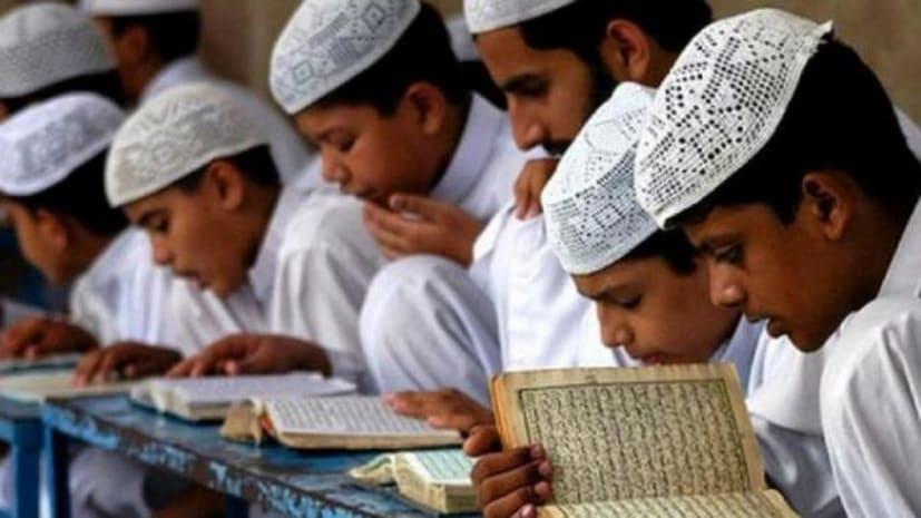 बिहार के मदरसों में विज्ञान-गणित के 3384 शिक्षक होंगे नियुक्त, दी जाएगी आधुनिक शिक्षा