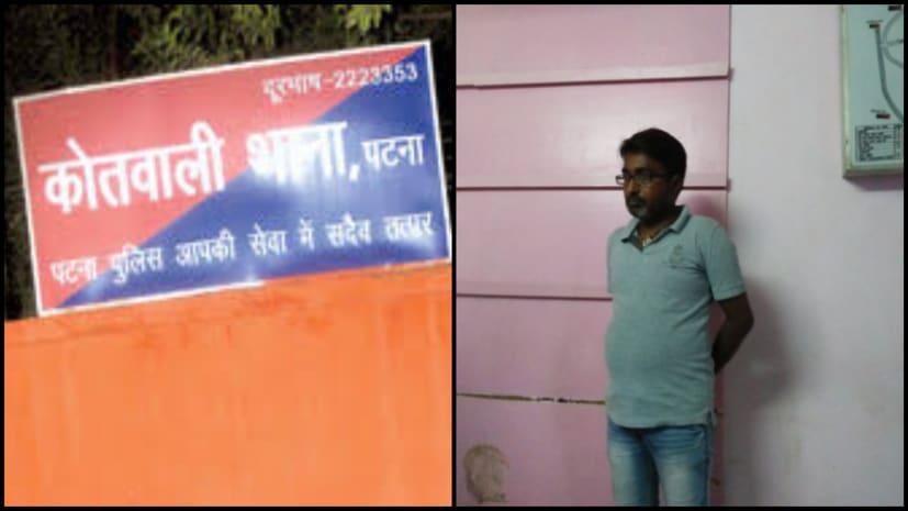 बिहार बोर्ड में अब स्क्रूटनी में नम्बर बढ़ाने के नाम पर ठगी, पुलिस मामले की जांच में जुटी