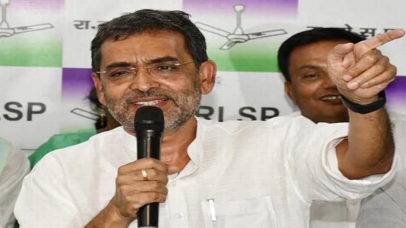 कुशवाहा ने सीएम नीतीश पर बोला हमला, कहा- लाठी की पिटाई सहकर भी वंचितों की लड़ाई लड़ता रहूंगा