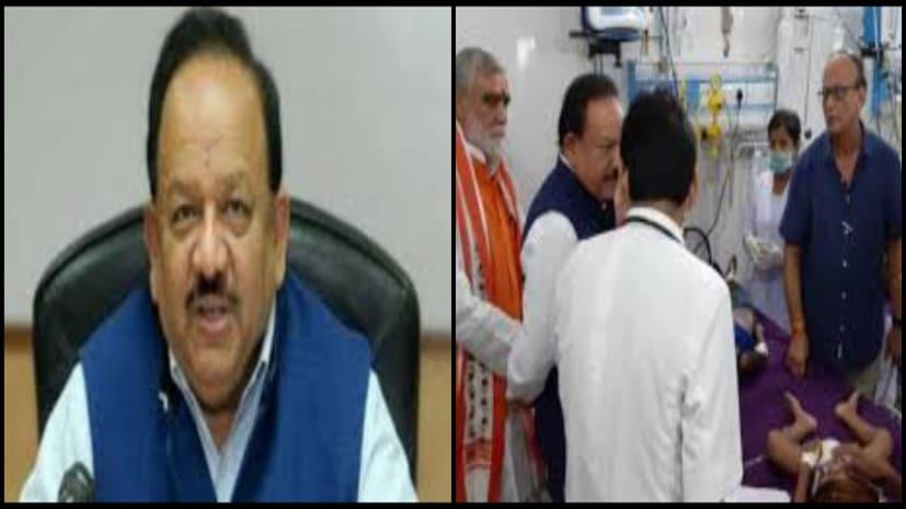 केंद्रीय स्वास्थ्य मंत्री हर्षवर्धन ने एसकेएमसीएच का लिया जायजा, मुजफ्फरपुर में रिसर्च सेंटर बनाने की घोषणा की