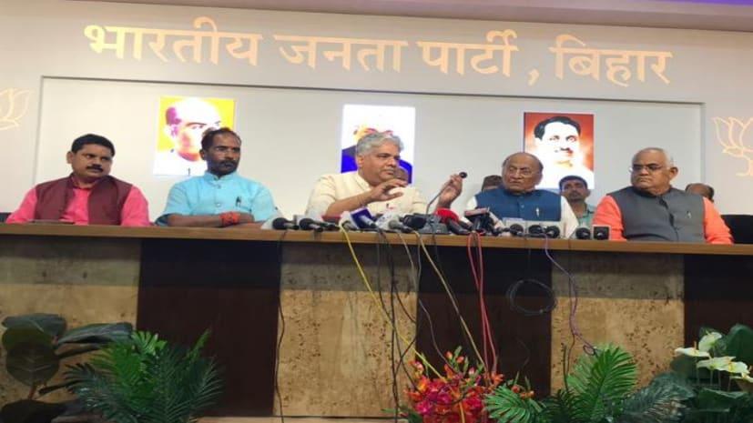 बिहार बीजेपी प्रभारी भूपेन्द्र यादव के भरोसे की अग्निपरीक्षा, राज्यसभा की सीट पर क्या भूमिहार-ब्राह्मण नेता को मिलेगी जगह ?