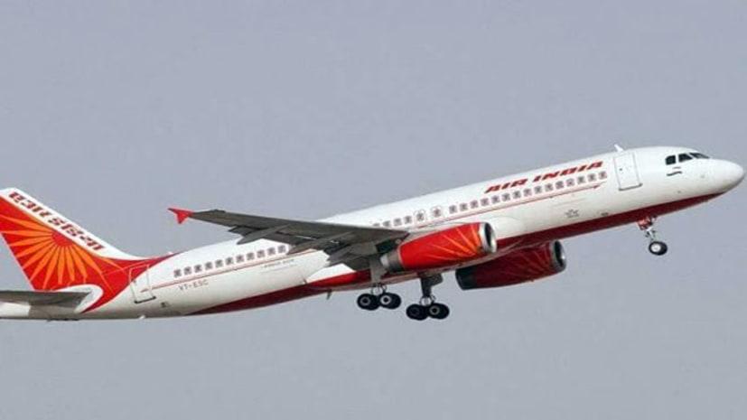 बड़ी खबर : पाकिस्तान ने  भारत के यातायात के लिए खोला अपना हवाई क्षेत्र, बालाकोट एयर स्ट्राइक के बाद लगाया था प्रतिबंध