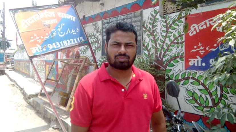 पटना में अपराधी बेलगाम, पिस्तौल के बल पर व्यवसायी से की लूटपाट