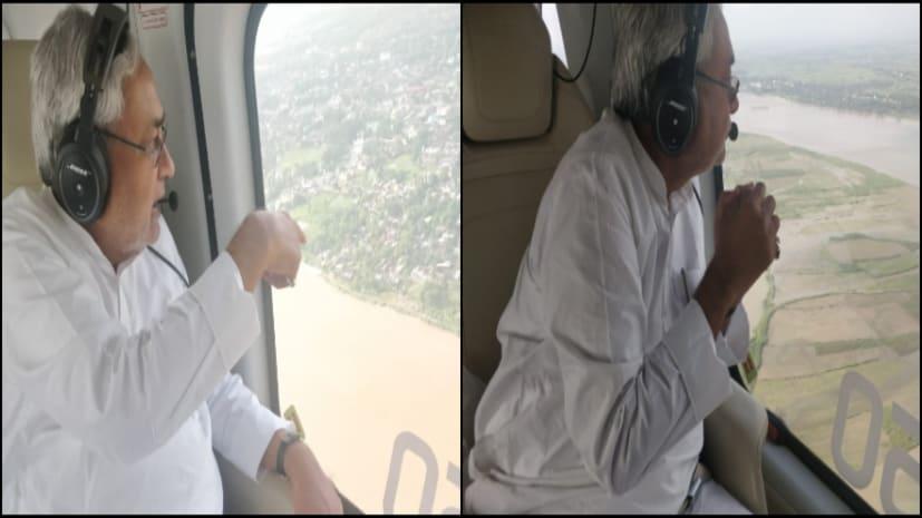 सीएम नीतीश ने लगातार तीसरे दिन किया बाढ़ प्रभावित इलाकों का हवाई सर्वेक्षण, गंडक नदी के तटबंधों की विशेष निगरानी का निर्देश
