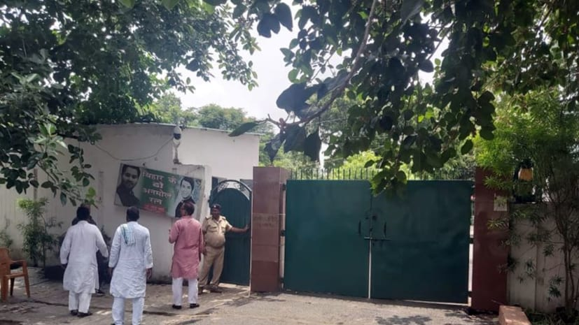 राजद की बैठक का बदला समय, राबड़ी आवास से लौटे नेता