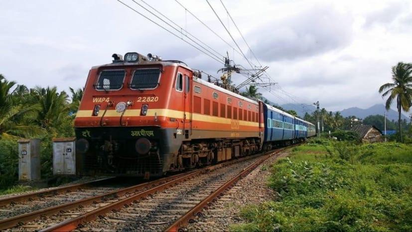 यात्री ध्यान दें! इस्लामपुर और सासाराम स्टेशन पर 17 अगस्त से ट्रेन सेवा रहेगी कैंसिल, देखिए पूरी लिस्ट