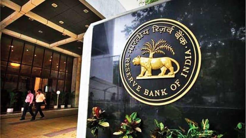 RBI का बैंकों को नया फरमान, अब स्विच ऑन और ऑफ होगा आपका ATM कार्ड