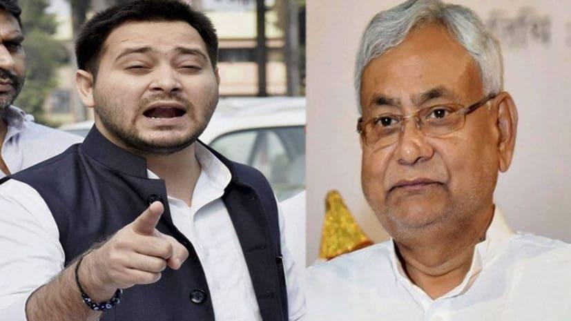 तेजस्वी यादव ने CM नीतीश को बता दिया गिरगिट,कहा- पल्टासन योग के खोजकर्ता हैं मुख्यमंत्री