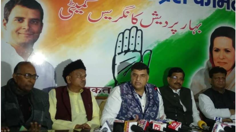 तेजस्वी को CM कैंडिडेट घोषित करने पर चुप्पी नही तोड़ रही कांग्रेस, बिहार प्रभारी बोले-सभी 243 विस सीटों पर पार्टी की चल रही चुनावी तैयारी